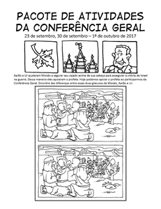 October 2017 General Conference Activity Packet Printable - Portuguese general conference printable, general conference activity packet, free general conference printable,