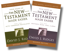 The New Testament Made Easier Paperback Set