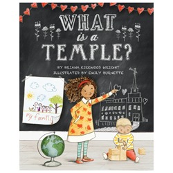 What is a Temple? - eBook childrens ebook, temple, temple explanation