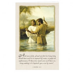 Baptism of Christ Program Cover lds program cover, lds ward bulletin covers, ward bulletin covers