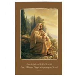 Alpha and Omega Program Cover lds program cover, lds ward bulletin covers, ward bulletin covers