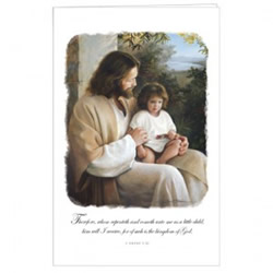 Forever & Ever Program Cover lds program cover, lds ward bulletin covers, ward bulletin covers