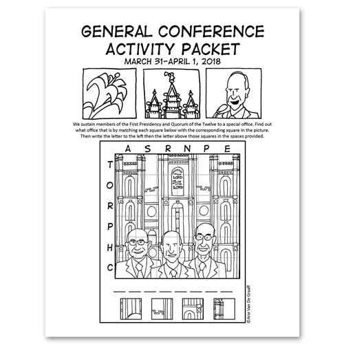 April 2018 General Conference Activity Packet Printable